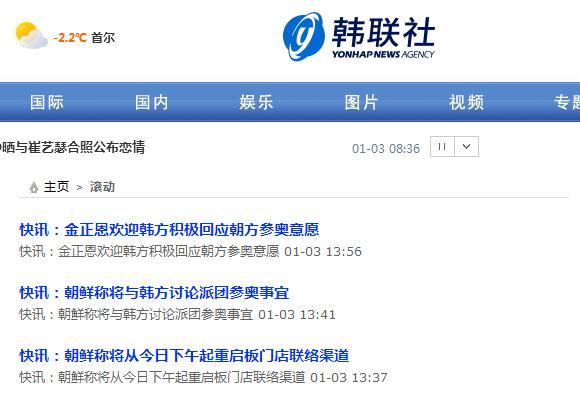 韩媒:在华业务出售未谈还要保持