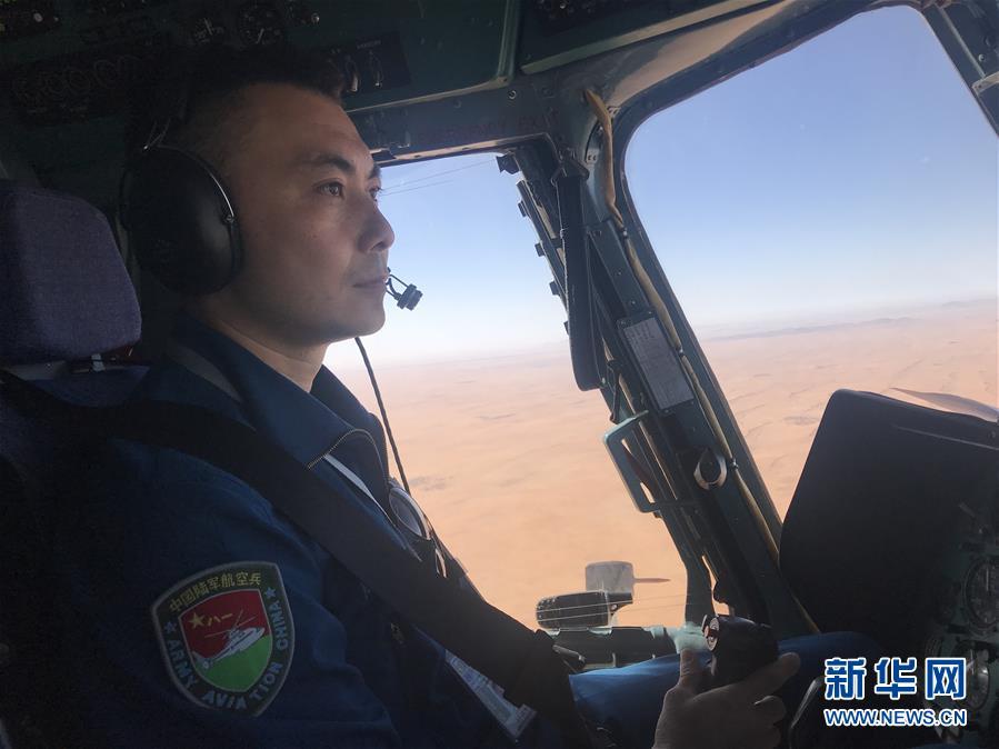 (国际)(1)中国首支维和直升机分队圆满完成新年度首飞