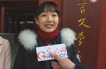 【新时代·新寄语】街访评:看高校师生如何点赞习主席新年贺词