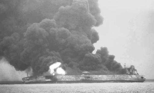 韩国海警7日公布巴拿马籍油船遇险现场图片。