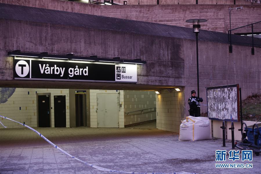 (国际)(1)斯德哥尔摩南郊地铁站外发生爆炸事件