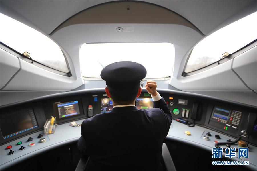 #(经济)(3)重庆至贵阳铁路即将开通运营