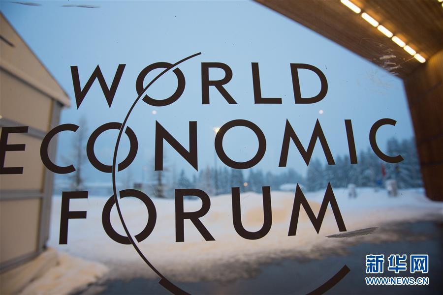 (新华全媒头条·图文互动)(4)指引人类进步与变革的力量——记习近平主席在瑞士发表人类命运共同体演讲一周年