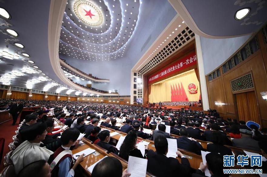 3月5日,第十三届全国人民代表大会第一次会议在北京人民大会堂开幕。
