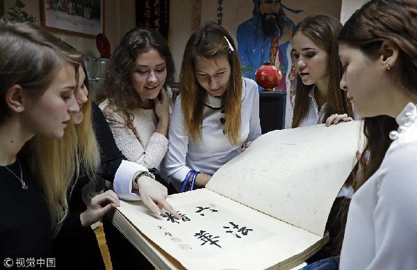 俄罗斯教科监督局:技术开发完毕 汉语将纳入全国统一考试