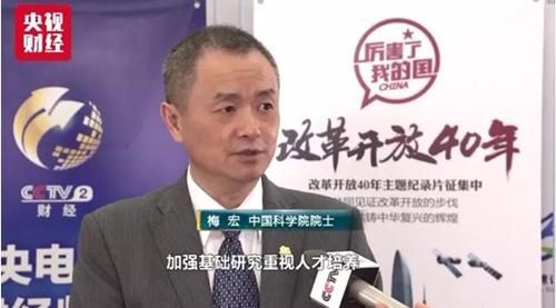 """中国经济又一盛事!马云刘强东马化腾都有重磅""""发声"""""""