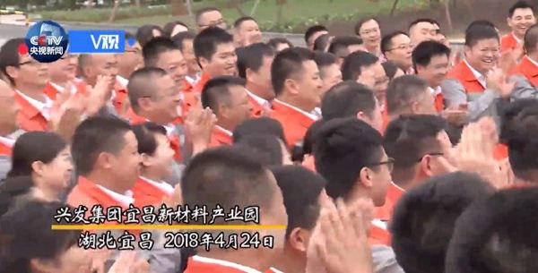 北京赛车能作弊吗:习近平总书记湖北之行第一天