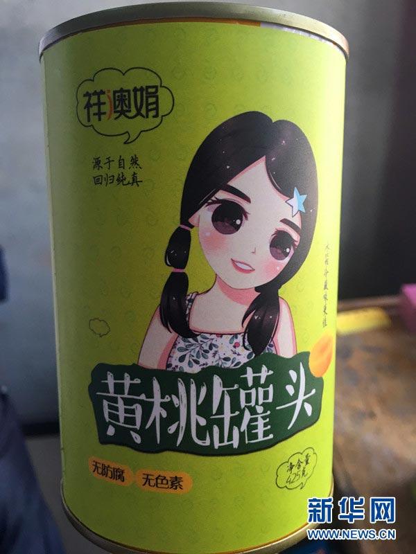 """以嘴含笔书写创业青春 砀山女孩李娟成""""励志网"""