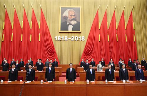 5月4日,紀念馬克思誕辰200周年大會在北京人民大會堂隆重舉行。習近平、李克強、栗戰書、汪洋、王滬寧、趙樂際、韓正、王岐山等出席大會。新華社記者 鞠鵬 攝