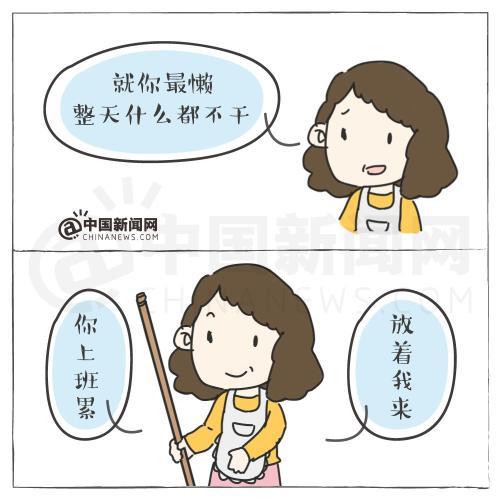 ▼   也许,每个中国孩子   都有一个这样的妈   她真实又可爱   最