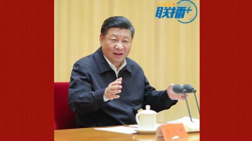 7月3日至4日,全国组织工作会议在北京召开。中共中央总书记、国家主席、中央军委主席习近平出席会议并发表重要讲话。(图片来源:新华社)
