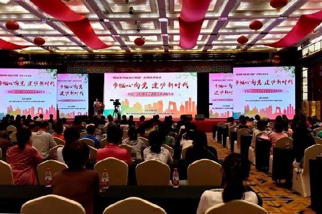 让中国农业科技创新水平站在国际前列