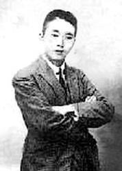 (为了民族复兴·英雄烈士谱·图文互动)李慰农:报国一生为工农