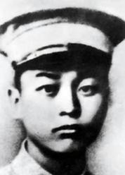 """(为了民族复兴·英雄烈士谱·图文互动)""""模范的革命军人""""——曹渊"""