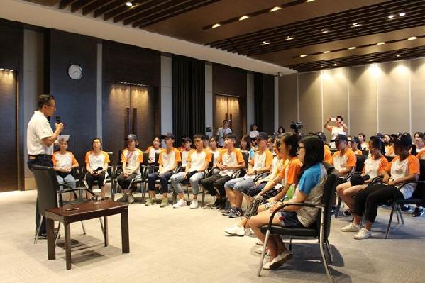蔡崇信助学金项目启动 首期资助近百名困难家庭新生入学