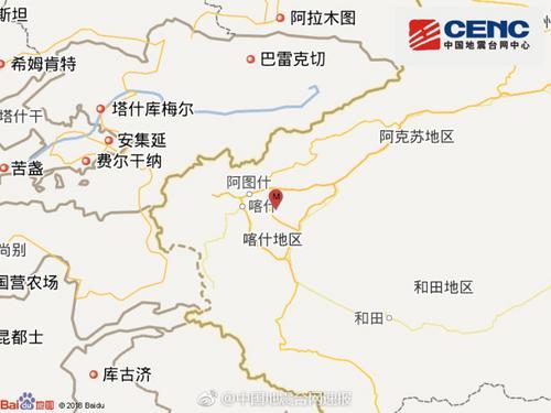 新疆喀什地区伽师县发生4.6级地震震源深度17千米