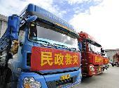 (图文互动)(1)西藏全力开展金沙江堰塞湖抢险救灾