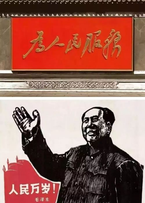 又到毛泽东诞辰:缅怀永远不能忘却的伟人