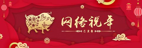 【网络祝年】流动中国处处都是暖心图景