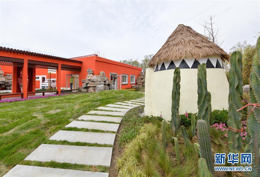 (新华全媒头条·北京世园会·图文互动)(3)建设美丽中国 共筑绿色家园——写在2019年中国北京世界园艺博览会开幕之际