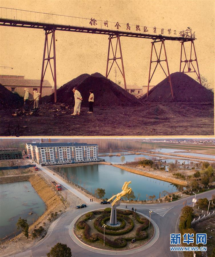 (新华全媒头条·北京世园会·图文互动)(8)建设美丽中国 共筑绿色家园——写在2019年中国北京世界园艺博览会开幕之际