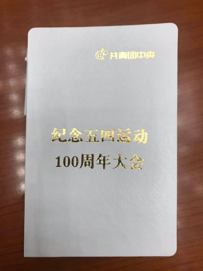 时政新闻眼丨 4亿多中国青年,总书记一直都懂你!
