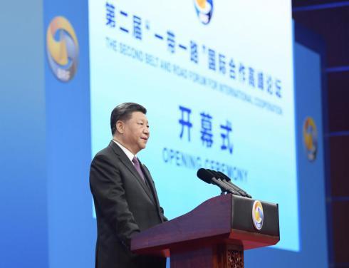 """4月26日,习近平出席第二届""""一带一路""""国际合作高峰论坛开幕式并发表主旨演讲。"""