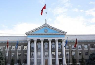 (习近平出访配合稿·图文互动)(7)新闻背景:吉尔吉斯共和国