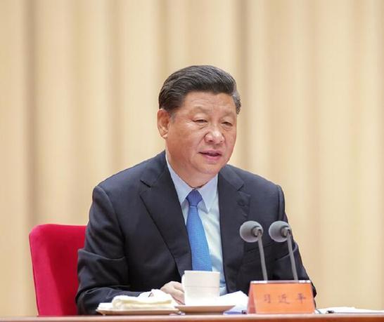 """5月31日,""""不忘初心、牢记使命""""主题教育工作会议在北京召开。中共中央总书记、国家主席、中央军委主席习近平出席会议并发表重要讲话。"""