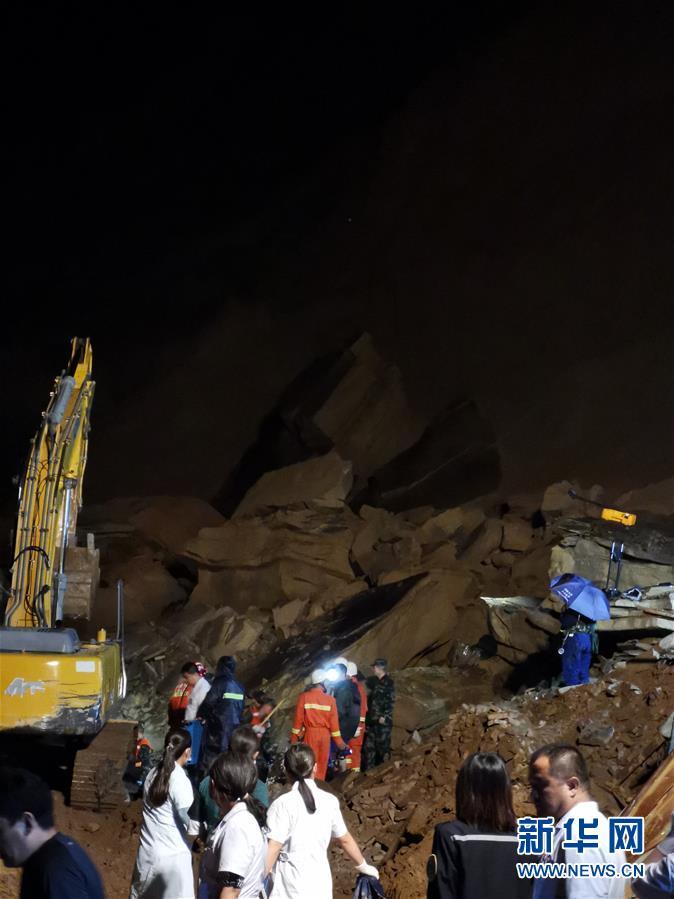 陕西省子洲县发生山体滑坡事故 疑有5人被困