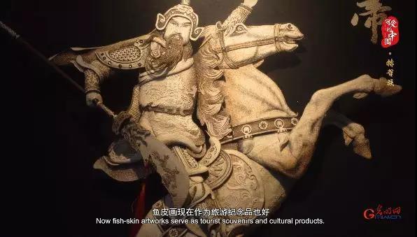 """""""可爱的中国""""之赫哲族:令人惊叹的鱼皮艺术"""
