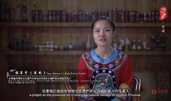 """""""可爱的中国""""之苗族:小小竹编编织脱贫致富梦"""