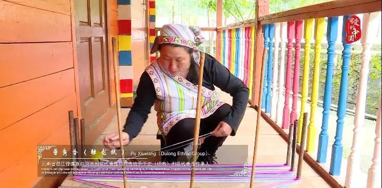 """""""可爱的中国""""之独龙族:一步跨千年!这个民族迎来了""""雨后彩虹"""""""