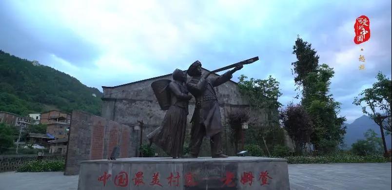 """""""可爱的中国""""之怒族:达比亚、哦得得、老姆登……感受怒江上的民族文化"""