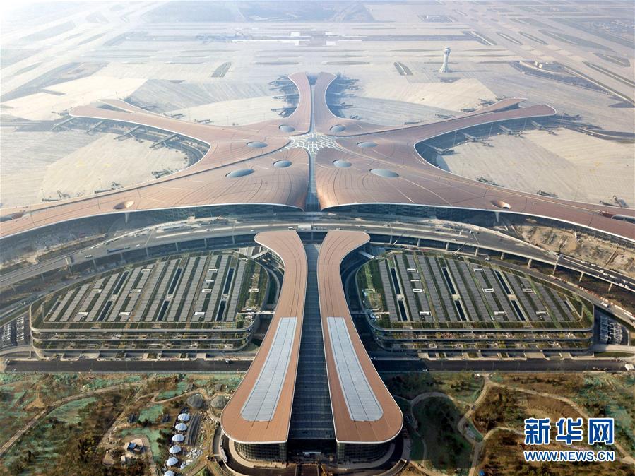 (新华全媒头条·图文互动)(1)崛起中华民族精神新高度——从70年奋进征程品读中国气质