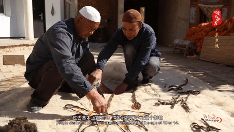 """""""可爱的中国""""之东乡族:""""擀毡把式高不高,就看最后一道道"""",这就是擀毡匠人的""""功夫"""""""