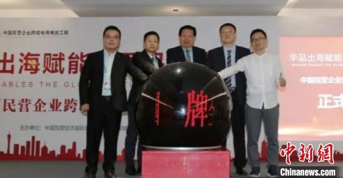 """王燕国:跨境电商将为民企突围提供""""新动力"""""""