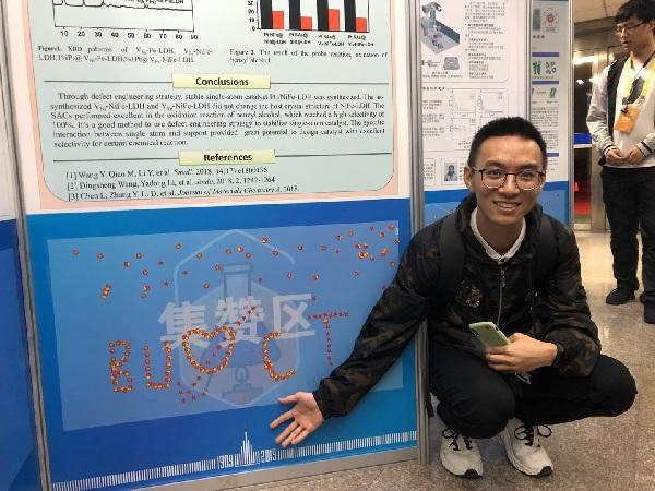 http://www.pygllj.live/huagongnenyuan/545804.html