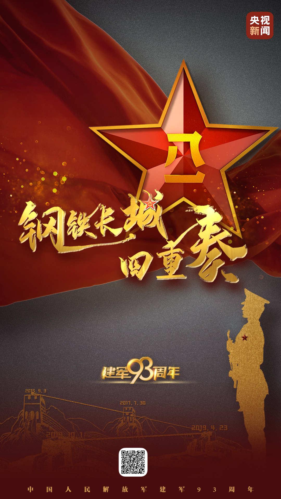 http://www.weixinrensheng.com/qichekong/2231623.html