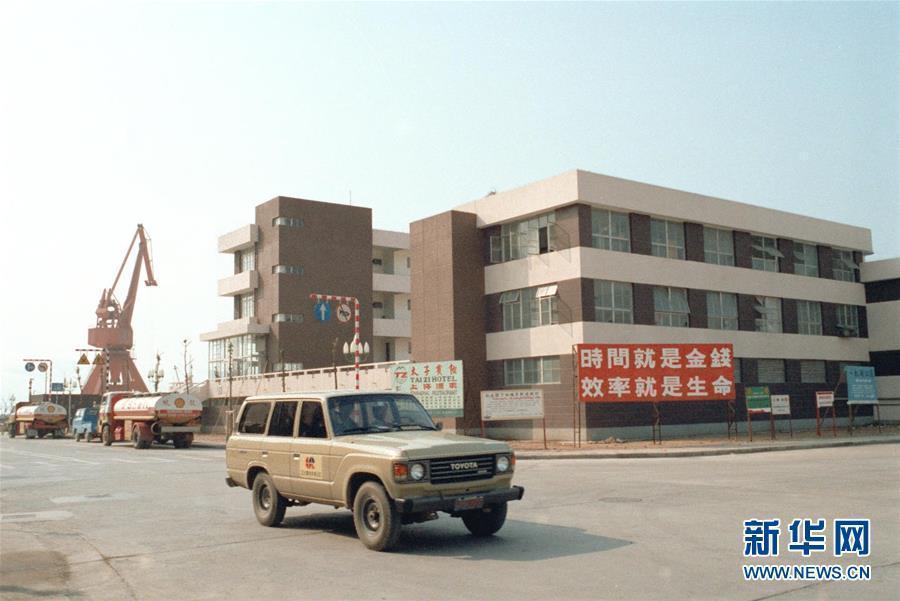 ▲ 深圳蛇口工业区一座办公大厦(资料照片)。新华社记者徐佑珠摄