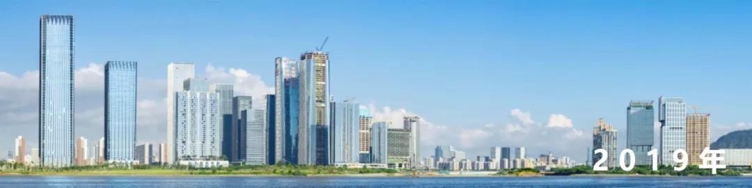 ▲ 2013年和2019年的前海对比。图片来源:深圳市前海管理局