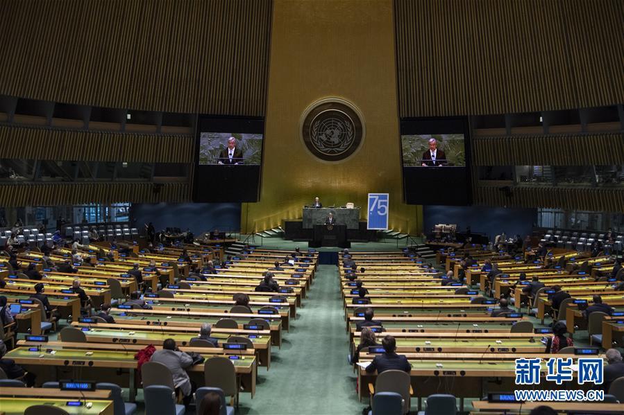 (国际)(1)联合国秘书长强调加强国际合作