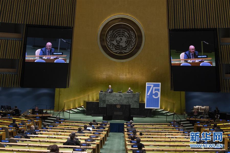 (国际)(5)联合国秘书长强调加强国际合作
