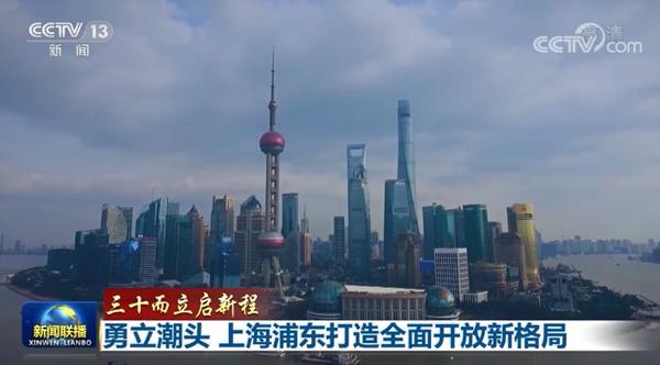 框架和道—上海迪士尼招聘ktv招聘公主上海标准研讨所取江南研讨院签订手艺谢作