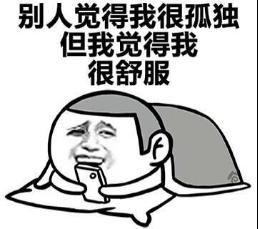 黄丽玲新歌未单身歌词下载 A-Lin未单身在线试听