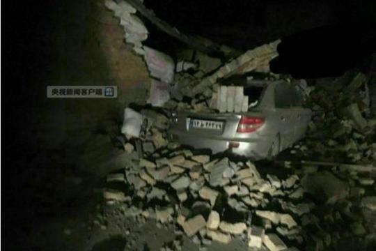 两伊边境发生7.8级地震 已致61死300余人伤爱上谷主爹爹