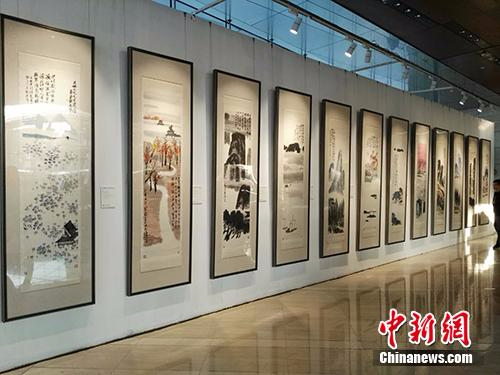 齐白石作品《山水十二条屏》在北京展出。<a target='_blank' href='http://www.chinanews.com/' ></table><p align=