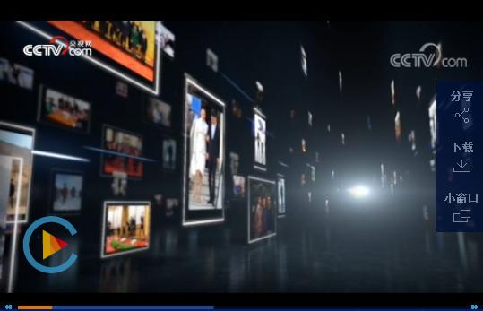 澳门电子游艺:央视微视频《家国天下》