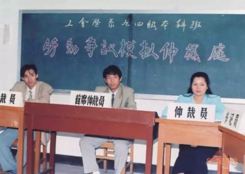"""新时代 去奋斗——中南海回信的""""劳模班"""""""