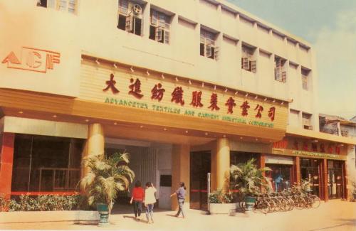 广州海关:一本纸质手册的四十年飞跃